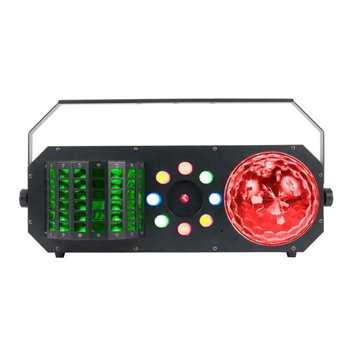 ADJ Boom Box FX1, 4in1 Lichteffekt